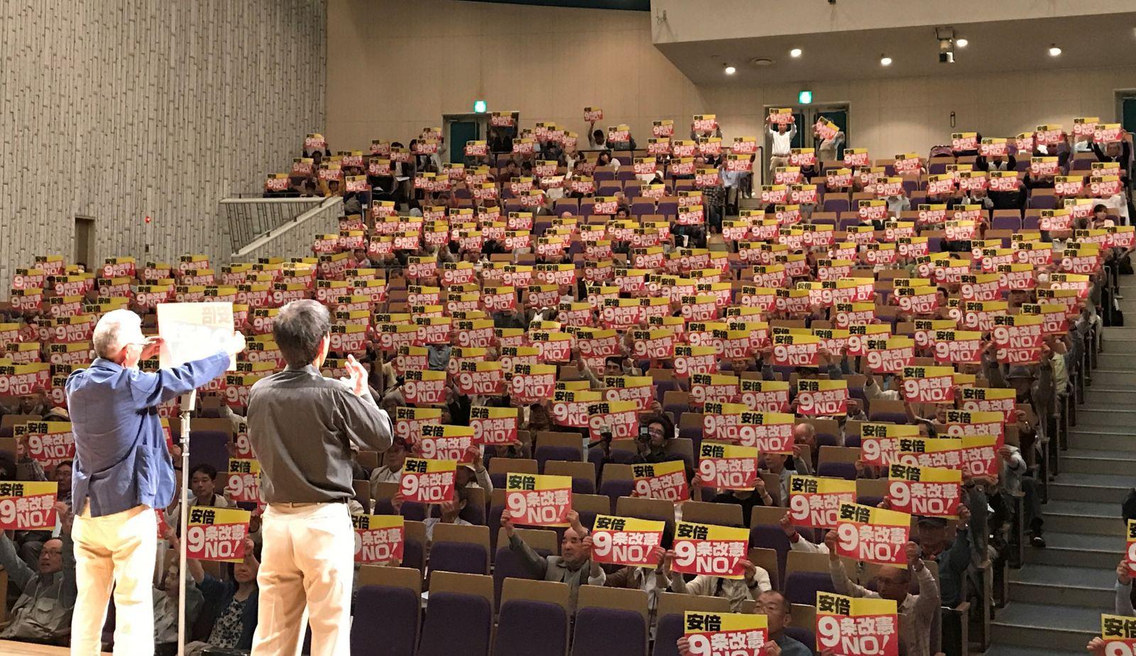第40回はりま憲法を護る集会